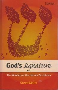 God's Signature - cover
