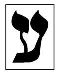 Hebrew letter ayin