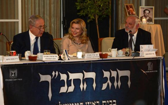 netanyahu-biblestudyoct2016