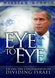 eye-to-eye-book