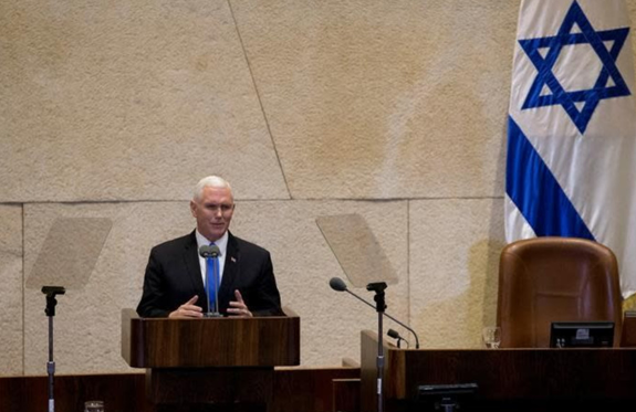 Pence-Knesset